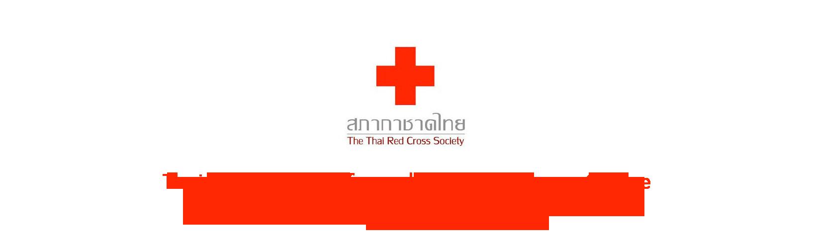 ThaiIT1635x497