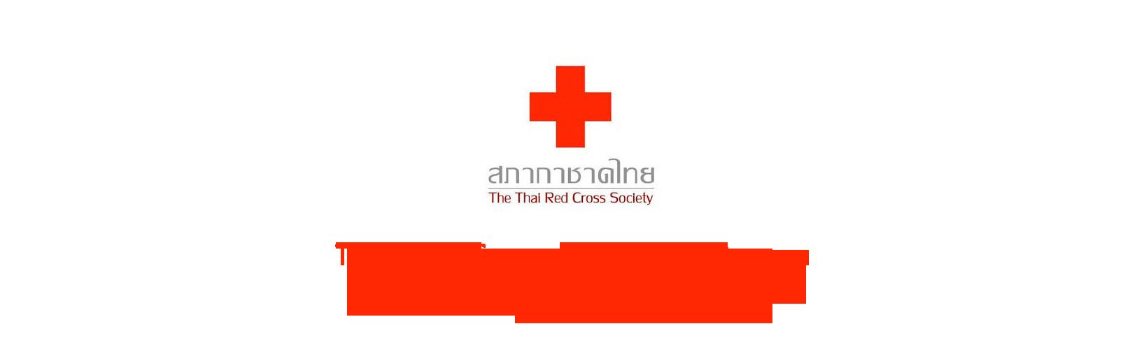 Volunteer1635x497