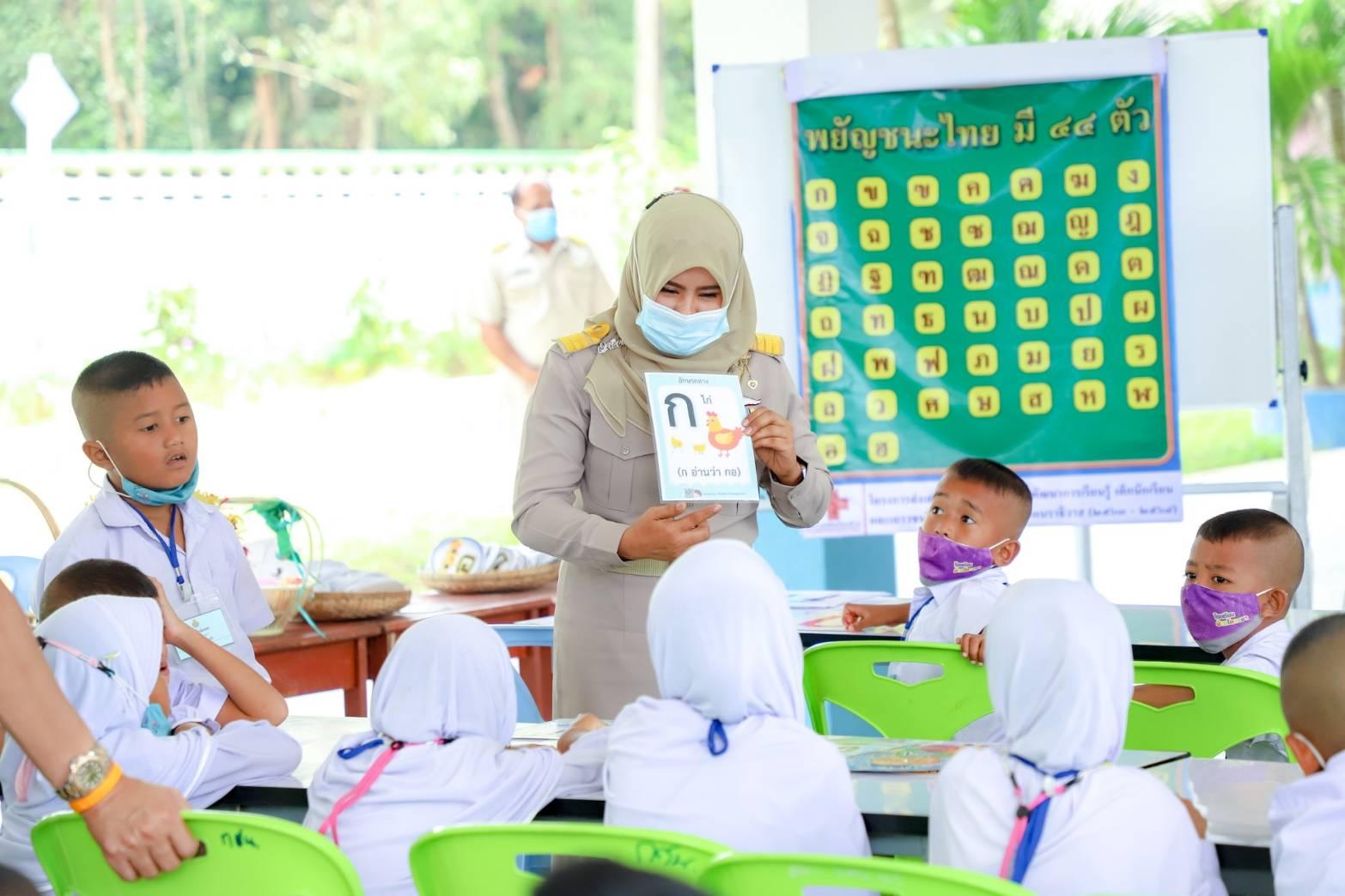 community-based learning programs