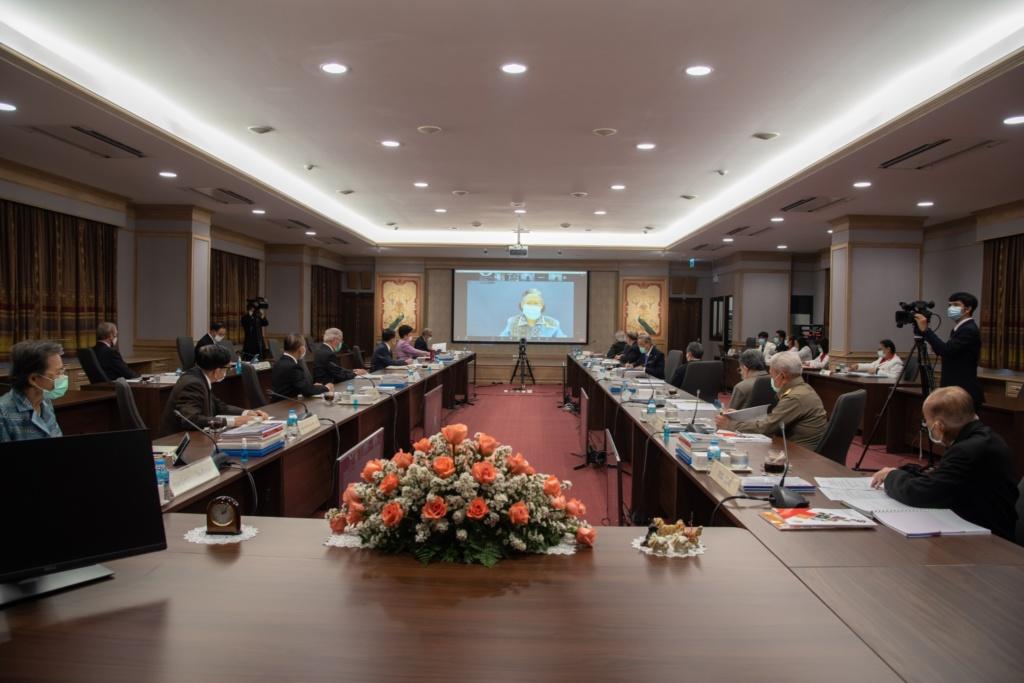 the 340th Virtual TRC Council Meeting